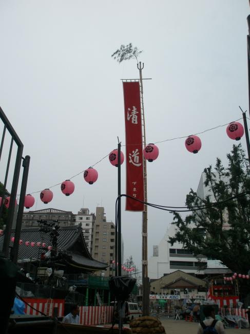 櫛田神社 清道